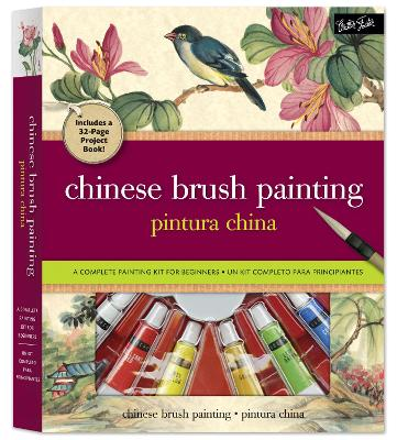 Chinese Brush Painting Kit by Rebecca Yue