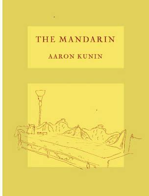 Mandarin by Aaron Kunin