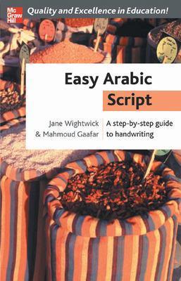Easy Arabic Script by Jane Wightwick