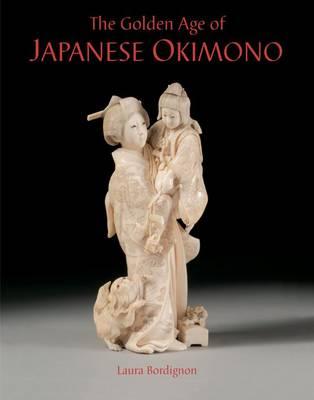 Golden Age of Japanese Okimono book