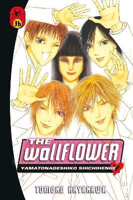 Wallflower 36 by Tomoko Hayakawa