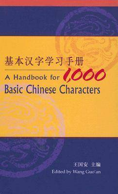 Handbook for 1,000 Basic Chinese Characters by Guo'an Wang