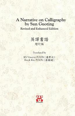 A Narrative on Calligraphy by Sun Guoting - Translated by KS Vincent POON and Kwok Kin POON Revised and Enchanced Edition by Kwan Sheung Vincent Poon