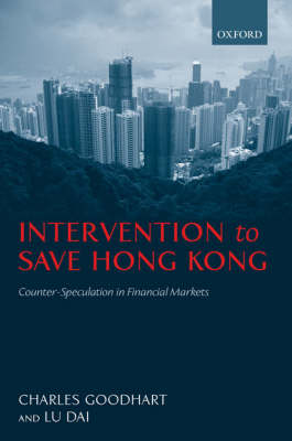 Intervention to Save Hong Kong book