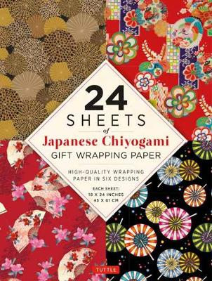 """24 sheets of Chiyogami Patterns Gift Wrapping Paper: High-Quality 18 x 24"""" (45 x 61 cm) Wrapping Paper by Tuttle Publishing"""