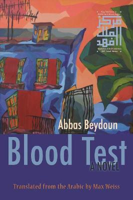 Blood Test by Abbas Beydoun