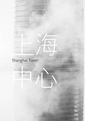 Shanghai Tower by Arthur M. Gensler