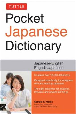 Tuttle Pocket Japanese Dictionary by Samuel E. Martin