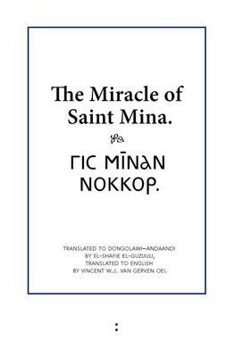 The Miracle of Saint Mina by El-Shafie El-Guzuuli