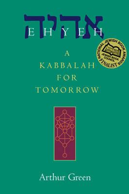 Ehyeh book