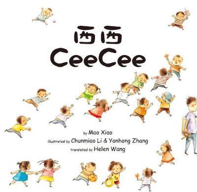 Ceecee by Mao Xiao