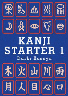 Kanji Kanji Starter 1 Starter 1 by Daiki Kusuya