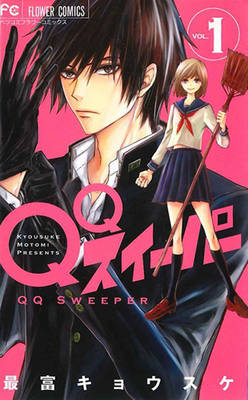 QQ Sweeper, Vol. 1 by Kyousuke Motomi
