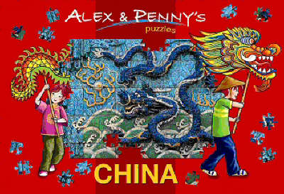 Alex and Penny in China by Giada Francia