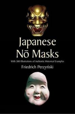 Japanese No Masks by Friedrich Perzynski