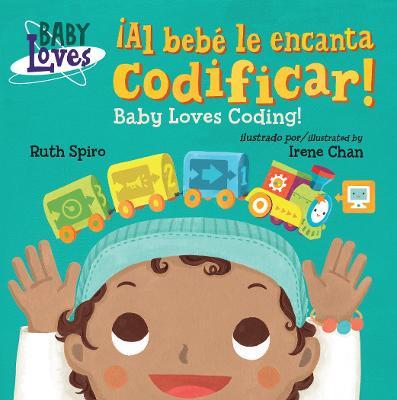 !Al bebe le encanta codificar! / Baby Loves Coding! book