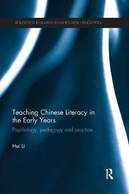 Teaching Chinese Literacy in the Early Years by Hui Li