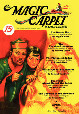 Magic Carpet, Vol 3, No. 2 (April 1933) by John Gregory Betancourt