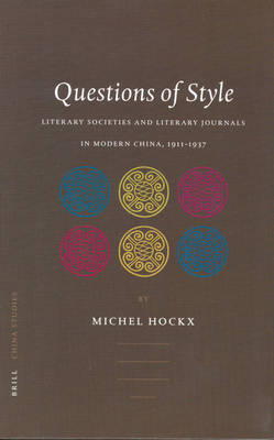 Questions of Style by Michel Hockx