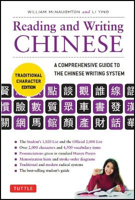 Reading & Writing Chinese Traditional Character Edition by William McNaughton