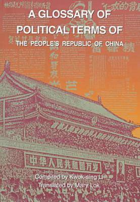 A Glossary of Political Terms of the People's Republic of China by Kwok-sing Li