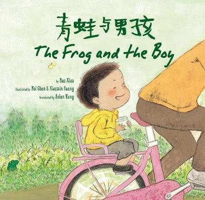 Frog and the Boy by Mao Xiao