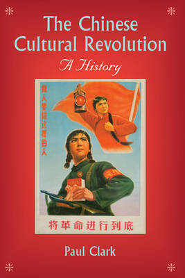 Chinese Cultural Revolution book