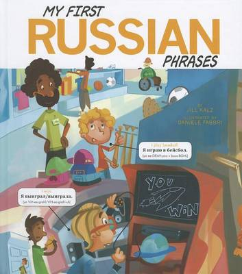 My First Russian Phrases by Daniele Fabbri