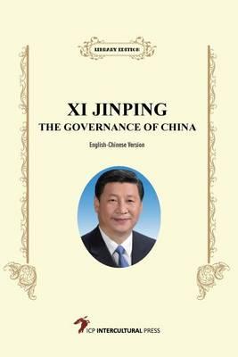 XI Jinping (English-Chinese Version) by Xi Jinping