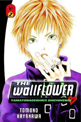 Wallflower 2 by Tomoko Hayakawa