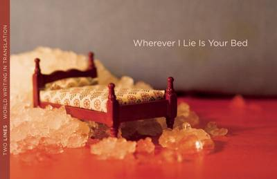 Wherever I Lie is Your Bed by Margaret Jull Costa