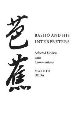 Bashao and His Interpreters by Makoto Ueda