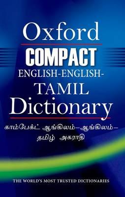 Compact English-English-Tamil Dictionary by V. Murugan