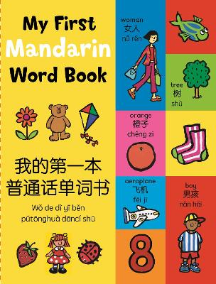 My First Mandarin Word Book by Mandy Stanley
