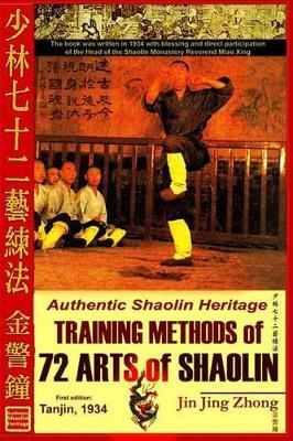 Authentic Shaolin Heritage by Jin Jing Zhong
