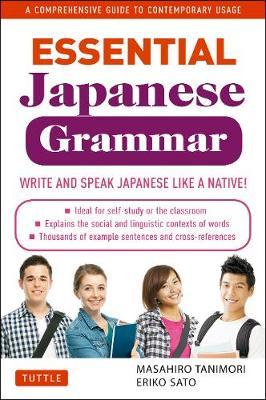 Essential Japanese Grammar by Masahiro Tanimori