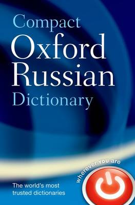Compact Oxford Russian Dictionary by Oxford Languages