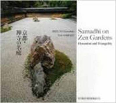 Samadhi on Zen Gardens by Tom Wright