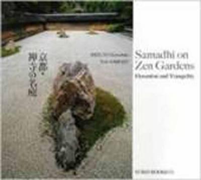 Samadhi on Zen Gardens by Tom Wright
