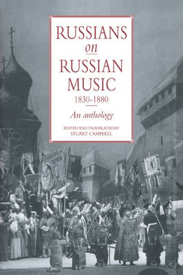 Russians on Russian Music, 1830-1880 book