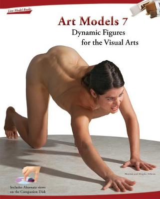 Art Models 7 by Maureen Johnson