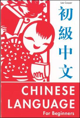 Chinese Language for Beginners by Lee Cooper
