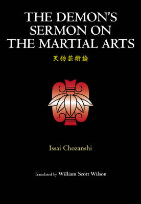 The Demon's Sermon on the Martial Arts by Issai Chozansi