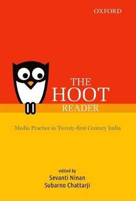 HOOT Reader by Subarno Chattarji