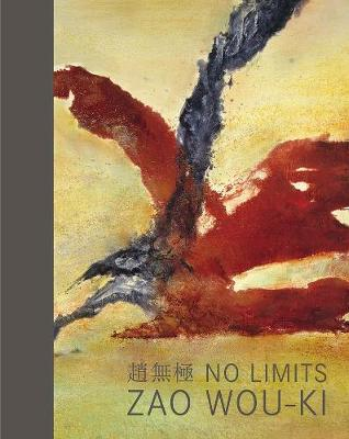 No Limits by Michelle Yun