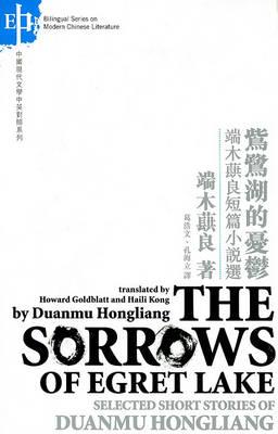 Sorrows of Egret Lake book