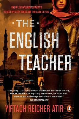 The English Teacher by Philip Simpson