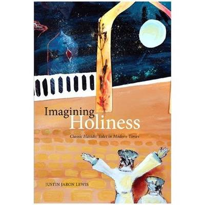 Imagining Holiness by Justin Jaron Lewis