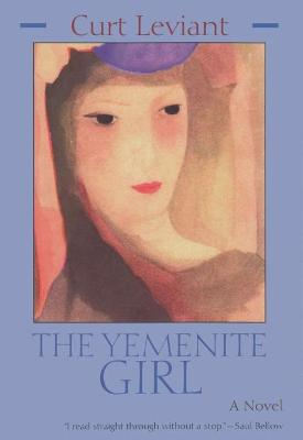 Yemenite Girl book