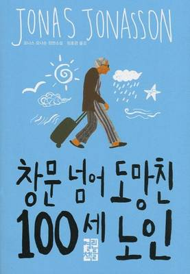 [The 100-Year-Old Man Who Climbed Out the Window and Disappeared] by Jonas Jonasson